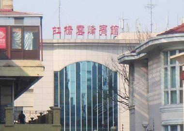 上海虹桥云峰宾馆