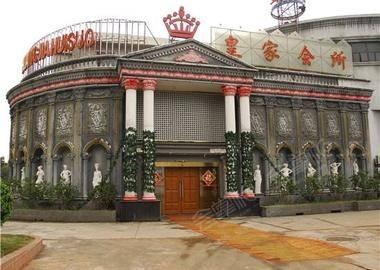 上海金富门酒店