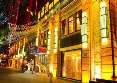 上海隆德丰国际大酒店