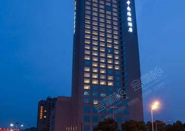 杭州中南海滨酒店