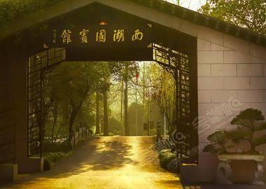 杭州西湖国宾馆·西湖第一名园