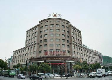 上海亚世都酒店