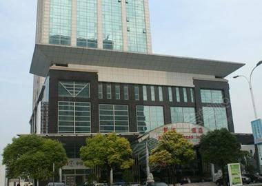 上海新词大酒店