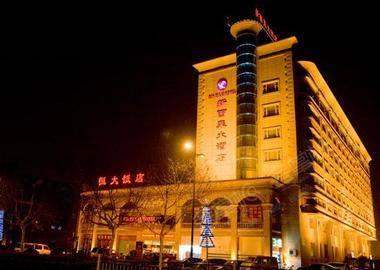 杭州新西莱大酒店