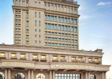 上海法莱德大酒店