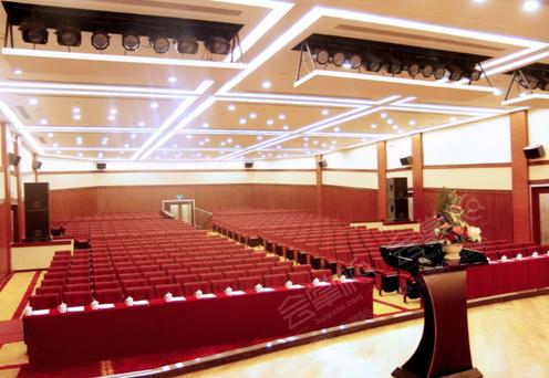 国际会议中心室