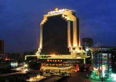 广州新世纪大酒店