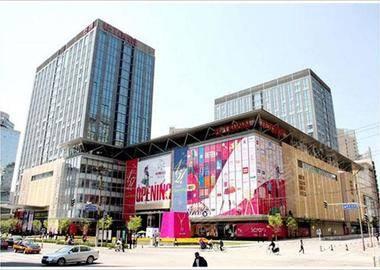 北京世鳌(CBD国际大厦)
