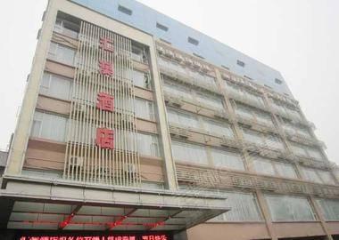 广州汇澳酒店