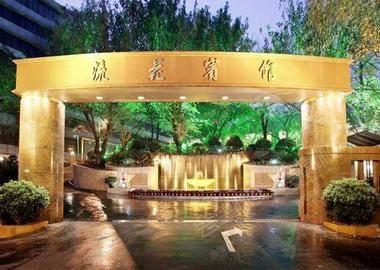 广州流花宾馆