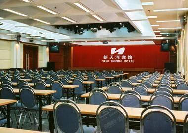 四楼大会议室