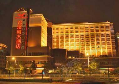 深圳双溪威机场大酒店