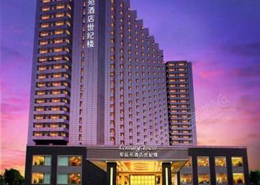深圳圣廷苑酒店世纪楼
