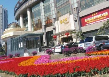 深圳皇轩酒店