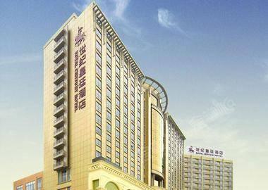 深圳世纪皇廷酒店