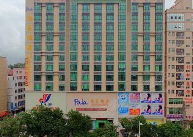 深圳泊莱酒店