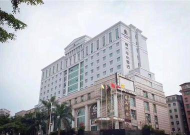 深圳东方半山酒店