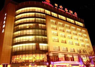 北京日升昌酒店