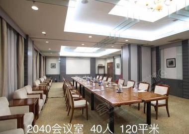 2040会议室
