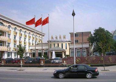 北京东方宾馆