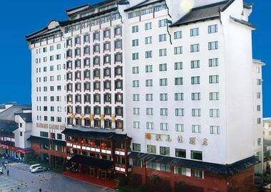 南京状元楼酒店