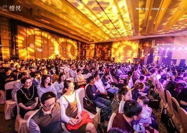 Grand Ballroom大宴会厅