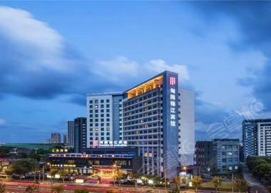 上海甸园锦江宾馆