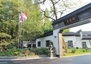 杭州西湖柳莺里酒店