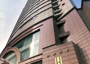 四川新华国际酒店