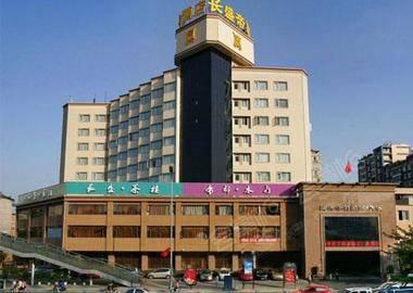 成都长盛帝都国际酒店