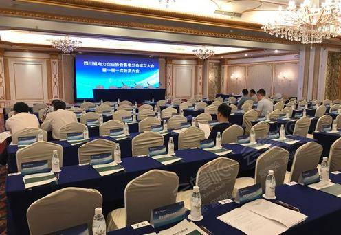 国际会议室A/B厅