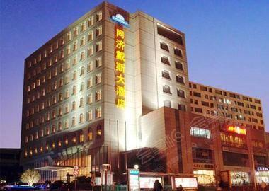 上海同济君禧大酒店