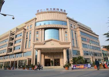 成都濠江博力国际酒店