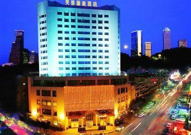 成都芙蓉丽庭酒店