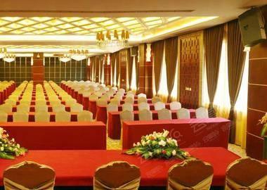 新良国际会议A厅