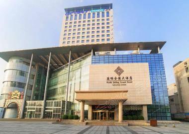 南京熊猫金陵大酒店