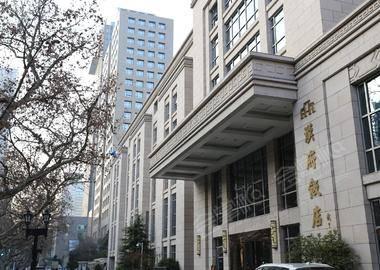 南京汉府饭店