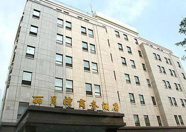 大连丽月湾商务酒店(停业)