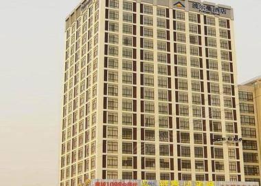 昆山波爾曼酒店
