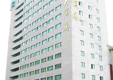 大连恒元大酒店