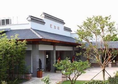 南京悠悠谷山水间会议酒店(青龙山庄)