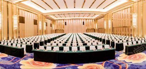 国际会议中心全厅