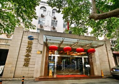 西安国展商务酒店(小寨体育场地铁站店)