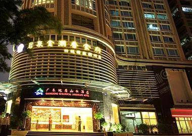 广东地质山水酒店