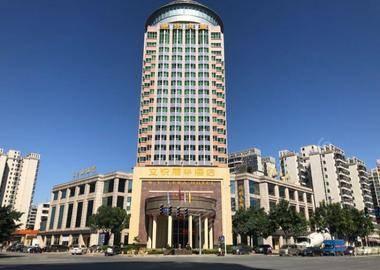 广州文悦丽华酒店(原合兴大酒店)