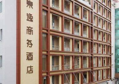 广州东逸商务酒店