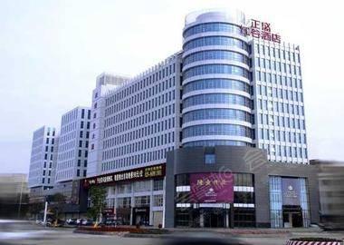 廣州正盛紅谷酒店