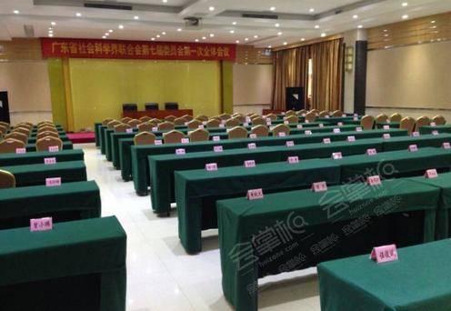 会议中心2号会议室