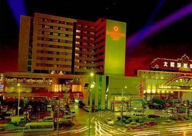 广州增城新塘太阳城大酒店