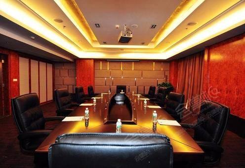 一楼会议室1号